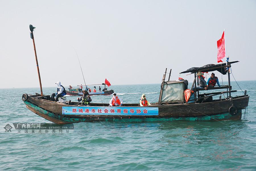 2017年中国—东盟国际海钓大赛收竿 拓海队再度登顶