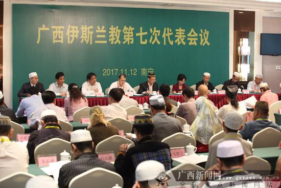 赵德明接见广西伊斯兰教第七次代表会议代表