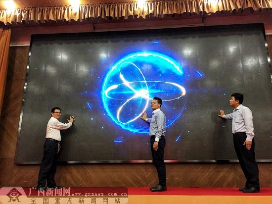 广西首个网络正能量传播联盟在贵港启动