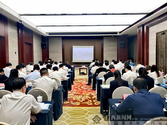 邮储银行广西区分行召开资金资管投行业务推进会