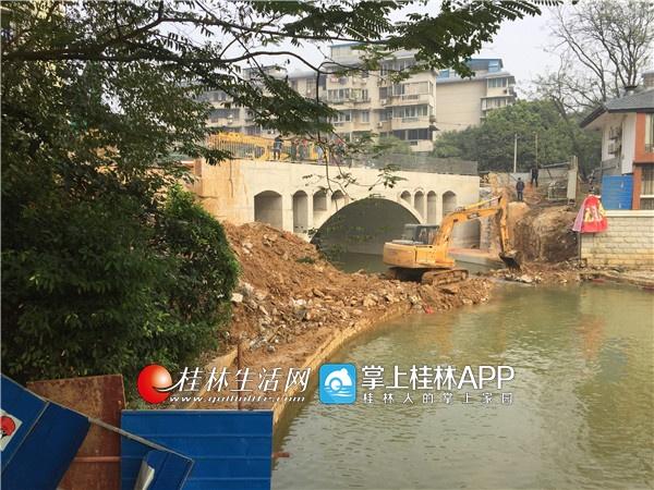 """桂林""""两江四湖""""二期连通水系工程水道确实已全线贯通"""