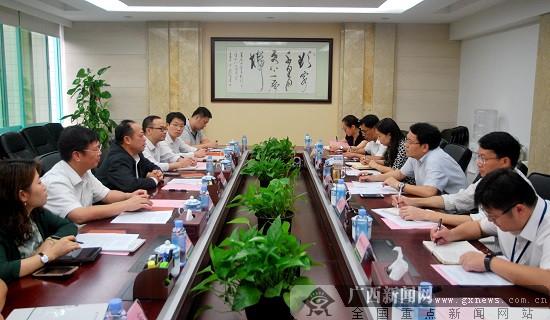邮储银行广西区分行与广西交通投资集团共话合作