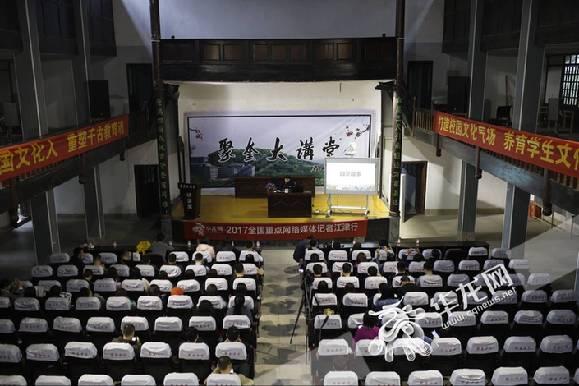 """""""在学校的鹤年堂里,白沙镇党政办主任王顺琴为来自全国各地的网媒记者"""