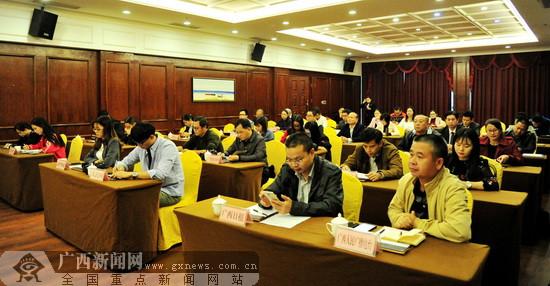 2017广西乡村旅游电商扶贫大型宣传推介活动将举行