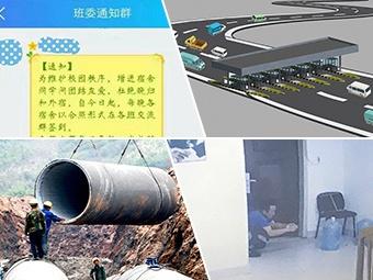 11月15日焦点图:广西一高校宿舍查寝 需拍合照签到?