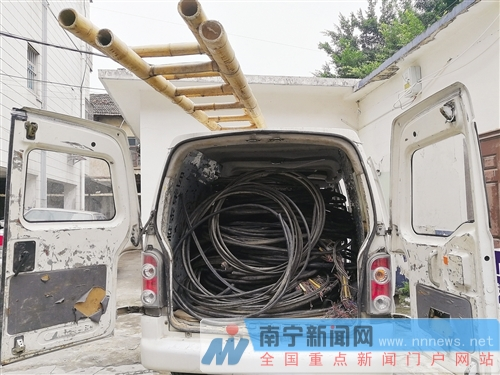 南宁3名盗割线缆男子被抓 涉案线缆价值2万元(图)