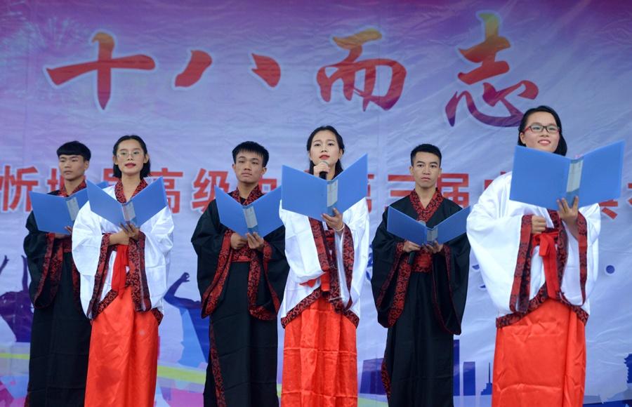 忻城:千名学子雨中参加成人礼(组图)