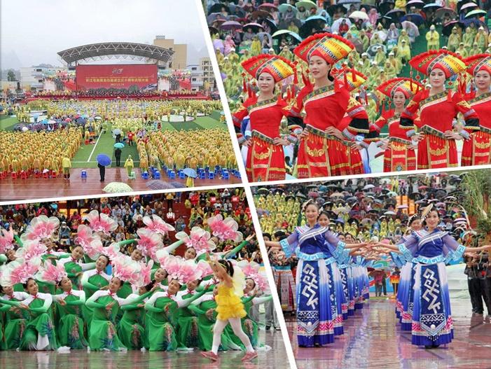高清:环江毛南族自治县喜庆30华诞
