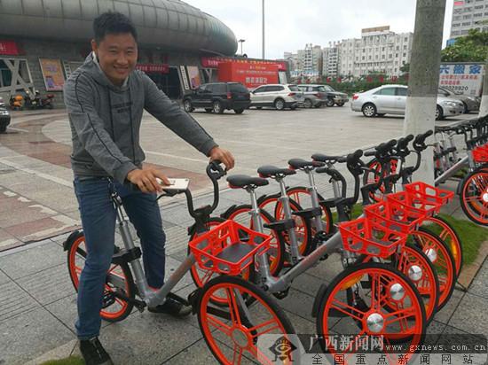 共享单车入驻防城港 市民出行更便捷更绿色