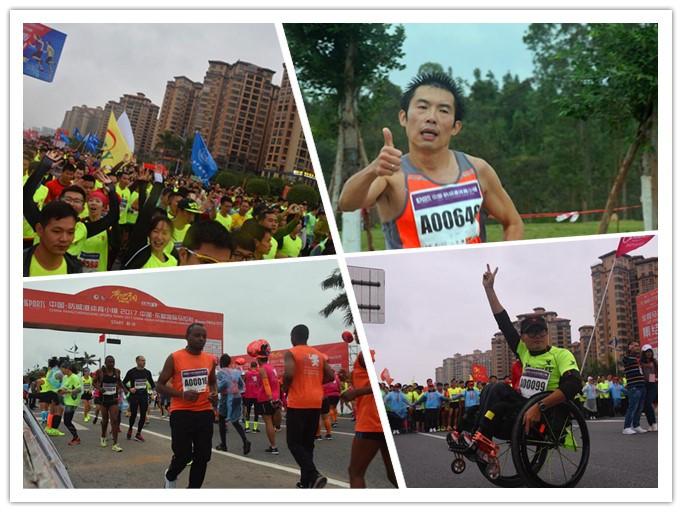 高清组图:2017中国—东盟国际马拉松防城港开跑