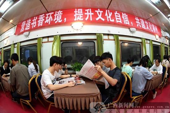 """广西柳州:24小时""""列车书吧""""夜学十九大精神"""