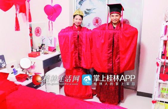 90后女孩亲手缝制嫁衣举行汉式婚礼