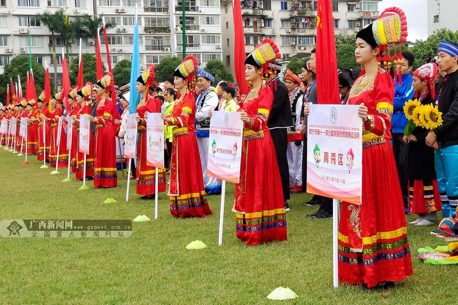 南宁市第十一届少数民族传统体育运动会拉开序幕