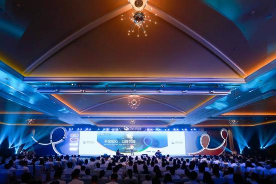 健合集团零售伙伴年会启幕 开启全球战略新蓝图