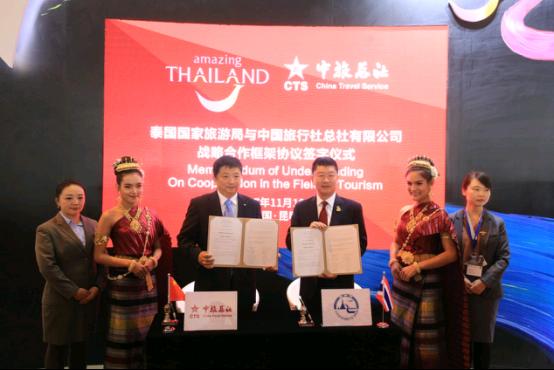 泰旅局:赴泰中国游客明年将增10%