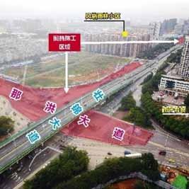 广西手机报11月21日上午版