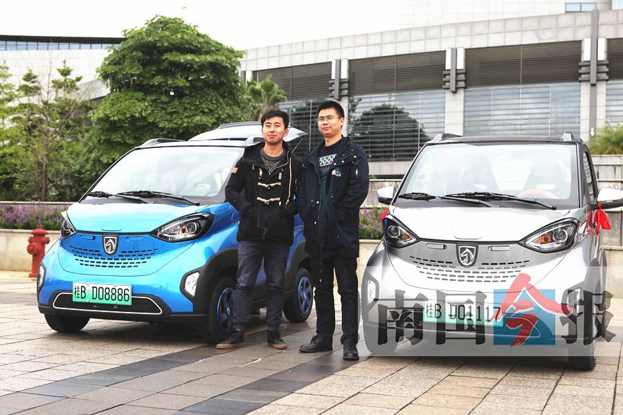 广西首副新能源汽车专用号牌落户龙城 看办理流程