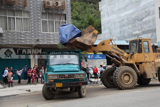 大化集中开展城区环境综合整治
