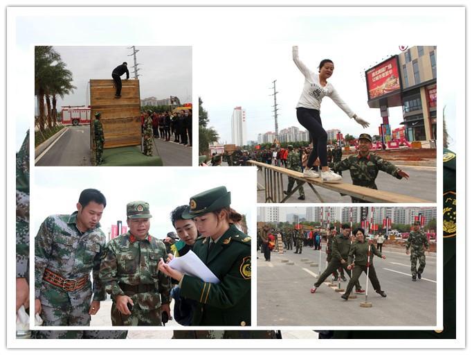 浦北县举行微型消防技能比赛(组图)
