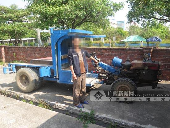男子盗走拖拉机 用油漆改车身颜色企图逃避追查