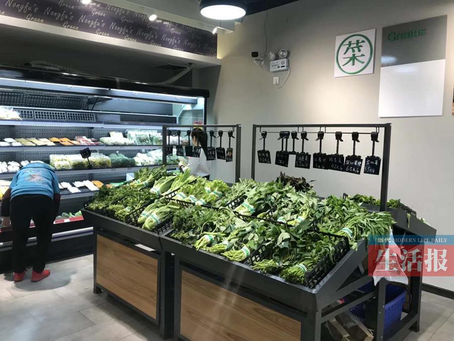 11月23日焦点图:南宁一生鲜超市推出共享厨房