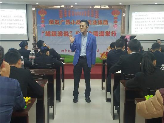 """广西餐饮高管""""超级演说""""培训班在南宁开班"""