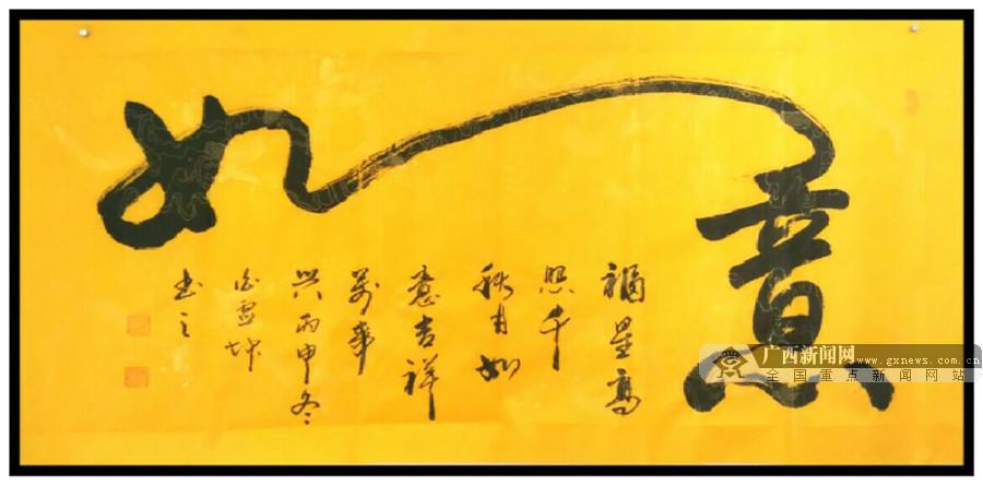洛阳,九朝古都(一说十三朝古都),牡丹之城。在洛阳爱画会画牡丹的名家不少,在这些名家中,有一位既会画牡丹又能诗颂牡丹的诗书画大家,他就是白灵坤。 白灵坤,字振轩,号五三,出生于洛阳。他位列中华百杰书画家,是中华诗词学会会员,中国艺术家协会会员,中国书画家协会常务理事,河南省书法家协会会员,河南省作家协会会员,中国书画研究院高级院士,英格兰皇家艺术基金会终身顾问,中华国际白居易研究学者,现任洛阳白居易研究会副会长,白居易书画艺术研究院院长。 日前,与广西颇有渊源的白灵坤受邀到广西首府南宁进行文化交流。其间