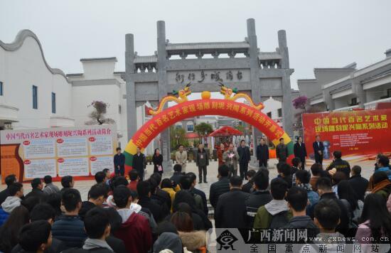 钦州:百名艺术家现场雕刻坭兴陶