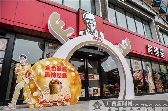 鹿过有惊喜 肯德基新品美食登陆金色圣诞季