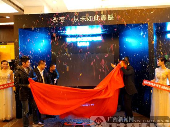 海信坚定激光电视路线 新一代4K激光电视广西首发