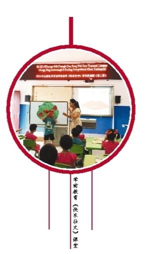 积极稳妥推进壮汉双语教育