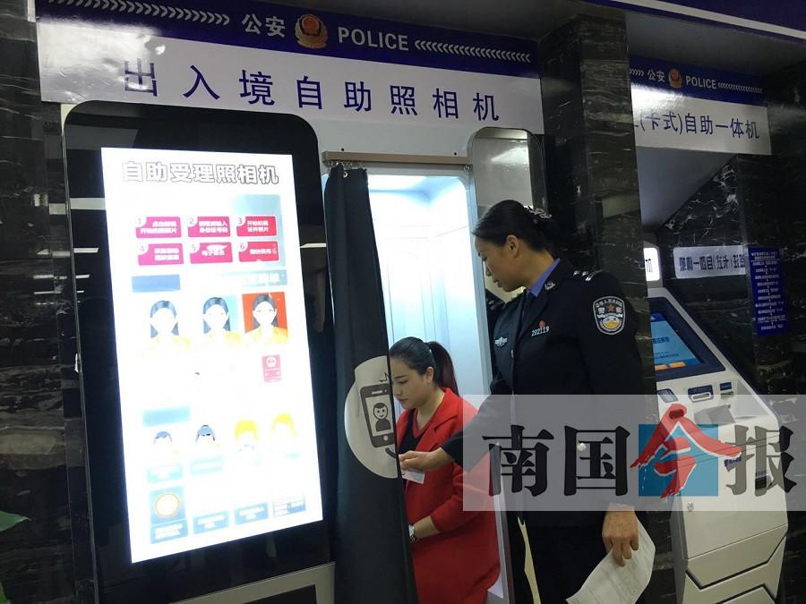 柳州市出入境首家市民可以享受免费照相服务