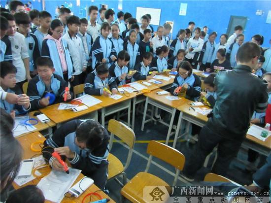 南宁市仙葫学校第二届科技节活动