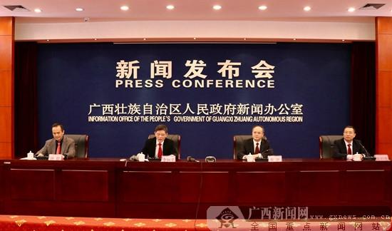 广西推进中国—东盟信息港建设 打造5大平台(图)