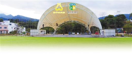 第四屆中國汽車(房車)露營大會在桂平舉行