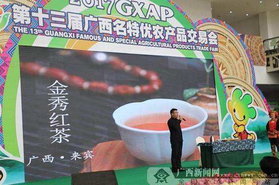 第13届广西农交会 来宾市名特优农产品受热捧