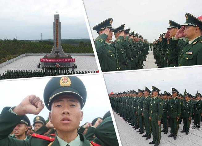 高清:向烈士纪念碑誓言 广西海警总队新兵授衔