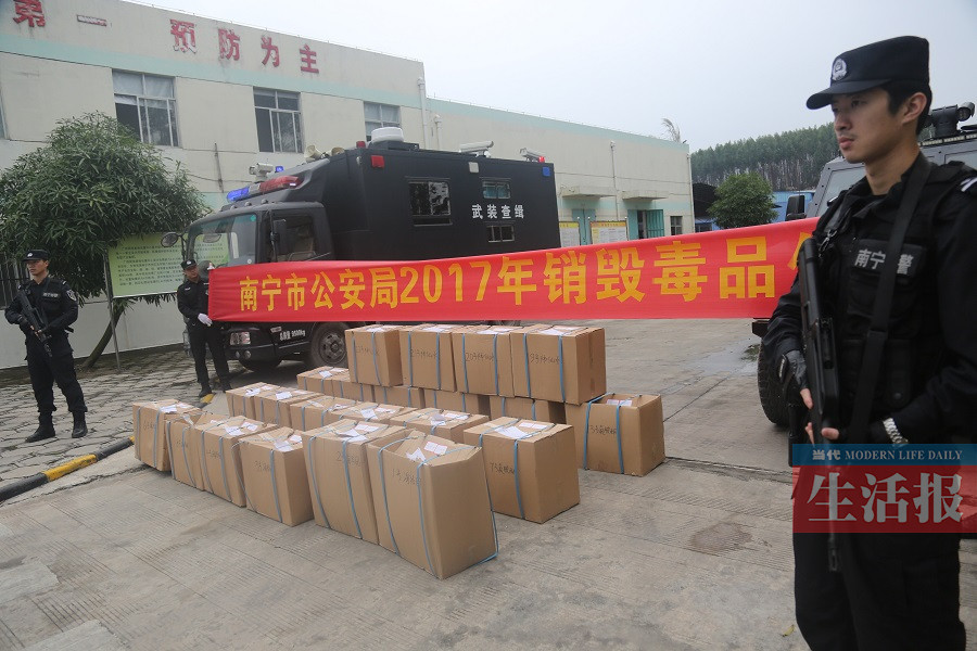南宁警方集中销毁415公斤毒品 案值3988万元(图)