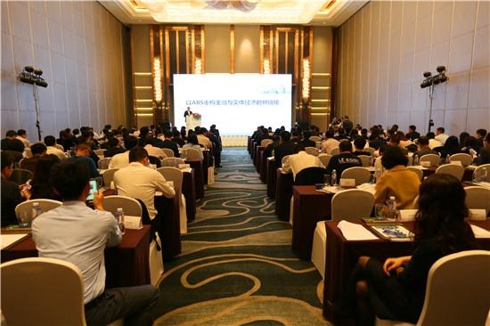 """国海证券联合举办""""新时代中小银行战略转型与发展""""论坛"""