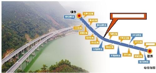梧柳高速月底通车 连贯粤桂柳州出发4小时可以到广州