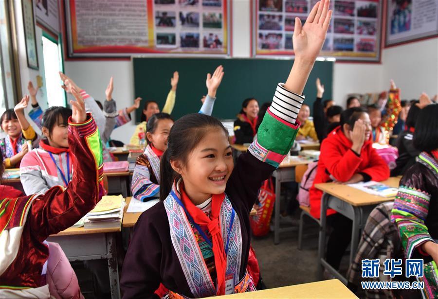 大山里的红瑶女童班