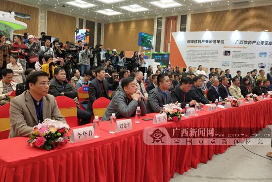 首届南宁市体育产业博览会开展 为期3天可玩可购