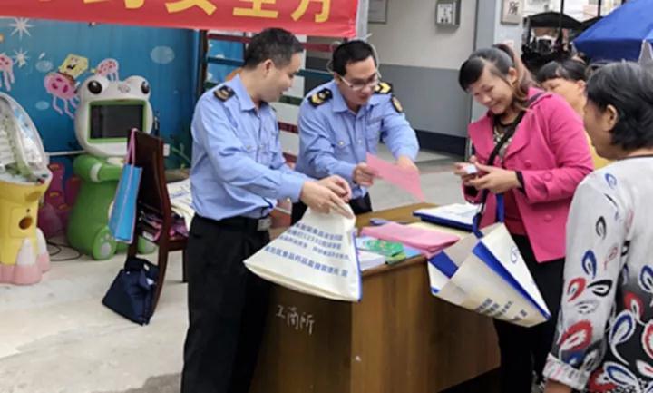 港北区开展2017年全国用药安全月宣传活动
