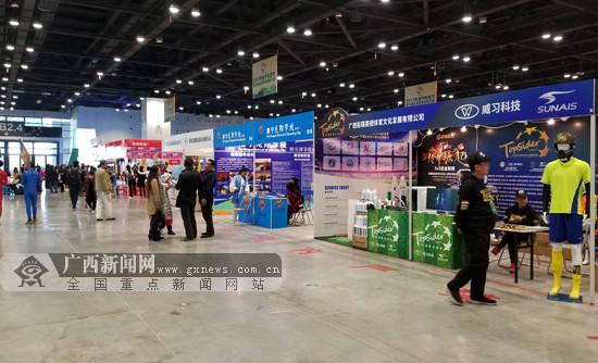 首届南宁体博会融入电竞元素 东盟电竞产业园参展