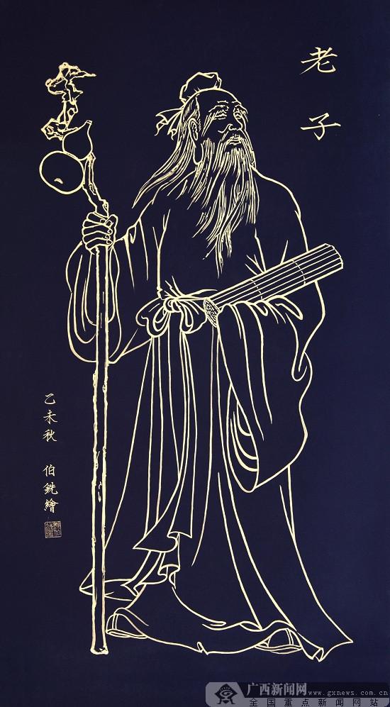 邓伯铣艺术简历