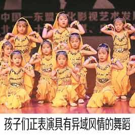 广西手机报12月4日上午版