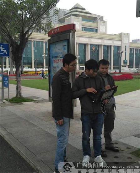 广西联通助力第十二届南宁国际马拉松比赛通信保障