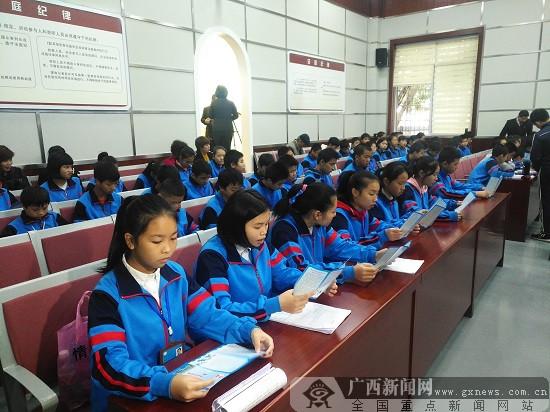柳州市家事少年案件审理中心公众开放日精彩纷呈