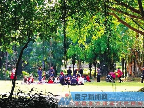 """南宁荣获""""2017美丽山水城市""""称号"""