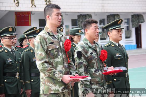 武警广西边防总队训练基地举行老兵退伍仪式